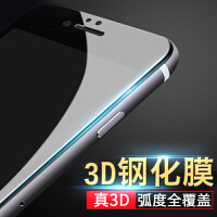 苹果6plus钢化膜6s全屏覆盖 Iphone6手机高清膜6代3D曲面玻璃6P膜SN20 6/6s 4.7寸黑边高清