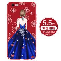 苹果6s手机壳 6Plus套iPhone8薄p六新款软puls硅胶i6P女男7文艺壳子