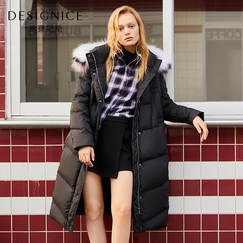 【2折参考价:440元】羽绒服女中长款迪赛尼斯女装加厚连帽大毛领外套 专区2件2折,仅限2.13-2.18