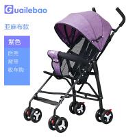 轻便携婴儿推车简易折叠迷你宝宝伞车儿童小孩手推车夏