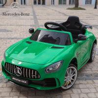 奔驰汽车儿童电动车四轮宝宝玩具车带遥控婴儿汽车可坐人小孩童车