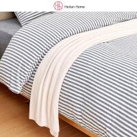 海澜优选浅粉柔软毯子竹纤维毯办公室午睡盖毯137*182cm