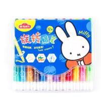 晨光旋转蜡笔4307 米菲系列儿童画画笔 油画棒涂鸦笔 12/18/24/36/48色 多款可选