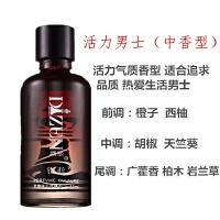 ��d香水�a充液大瓶�用汽�香薰精油持久男女�庀愎琵�香水座���