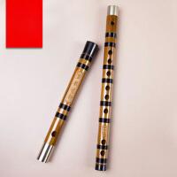 儿童初学笛子乐器竹笛弟子双插苦竹笛笛子学生