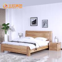 北欧篱笆 全实木床1.5米1.8米婚床双人床 简约现代纯榆木床