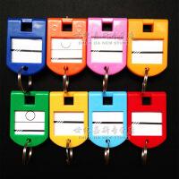 彩色钥匙牌塑料号码牌吊牌挂牌钥匙牌 编号牌 彩色钥匙扣 行李牌 标宾馆酒店标签分类牌锁匙牌