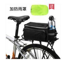 自行车骑行驮包装备包车包驼包后座包包后货架包山地车扩展驮