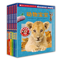 发现更多系列全6册 动物宝宝/我的身体/小猫和小狗/快乐农场/紧急救援 3-6-7-8岁幼儿童科普百科图书籍 小学生课