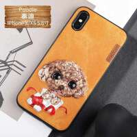 20190530070832673Nimmy苹果x手机壳刺绣7plus新款iphonex可爱xmax卡通8p硅胶6s个