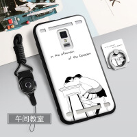 vivo手机壳硅胶女款vivox520l手机套男保护套防摔全包软壳