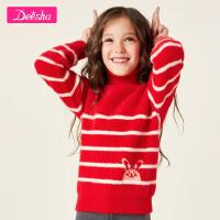 【5折价:144】笛莎童装女童2019冬季新款中大童儿童长袖红色新年装高领针织衫