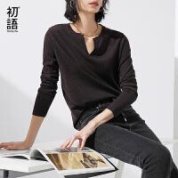 【2件3折 叠券预估价:71.1元】初语春装新款韩版镂空v领设计感心机毛衣打底套头针织衫女