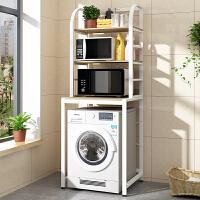 滚筒洗衣机架子落地卫生间置物架浴室收纳架多层阳台储物架整理架
