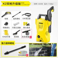 家用洗车机220V高压刷车泵便携洗车水枪水泵全自动洗车神器SN0294