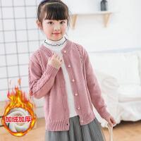 女童针织衫开衫儿童秋装2018新款毛衣中大儿童韩版外套小女孩线衣 【加绒】