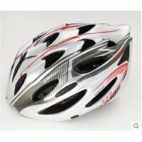 户外头盔安全帽防摔自行车头盔单车头盔骑行装备一体成型防虫网