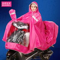 大小电动车雨衣 电瓶摩托自行车面罩雨披头盔双帽檐加大加厚 带镜套特大5X 玫红 XX