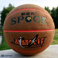 篮球 室内外水泥地耐磨手感牛皮翻毛5/7号lanqiu 土褐色LS-353【红内胆】