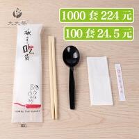 订做一次性筷子套装竹筷纸巾牙签勺子四件套外卖四合一餐具三件套