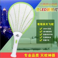 新品 电蚊拍充电式电池家用LED灯电苍蝇拍蚊子拍长柄加大灭蚊拍
