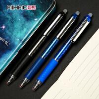 可擦笔文具可通韩国创意摩易擦中性笔学生用品黑色