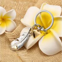 男女情侣汽车钥匙挂件手提包背包书包挂饰 创意羽毛钥匙扣 羽毛 铬银色