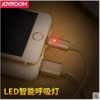 iPhone6数据线6s苹果5加长5s手机6Plus充电器iPadmini4六iphone7 iphone7plus数