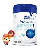 爱尔兰进口雅培菁挚纯净4段儿童成长奶粉3岁以上900g罐装四段