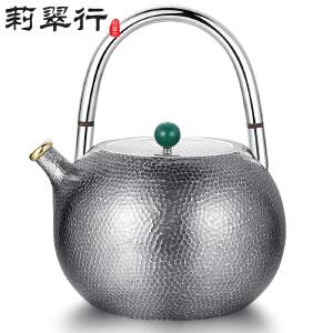 莉翠行 一张打银壶 S999 复古锤纹手工煮水壶茶器银壶提梁壶 约750克