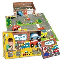 红袋鼠 我的汽车MCC06-1我的城市系列64页全彩故事书拼图木质玩偶儿童早教益智玩具礼盒套装 当当自营