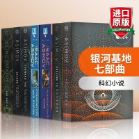 银河帝国 英文原版 Foundation 基地七部曲系列全集1-7册 英文版进口科幻小说书 Isaac Asimov