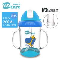 婴儿学饮杯夏季宝宝吸管杯儿童喝水杯子带吸管手柄水杯a217 配防漏吸管