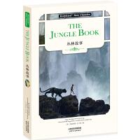 丛林故事:THE JUNGLE BOOK(英文版)(配套英文朗读免费下载)