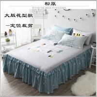大版花 床裙式床罩纯棉床单防滑床裙1.5被单韩式卡通1.8床床盖
