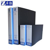 卓联ZL108S电脑夹 A4打孔活页夹 22孔电脑打印纸文件夹 80列电脑夹 文件夹
