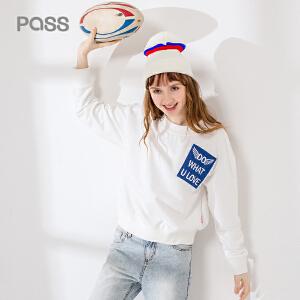 pass2017秋装新品卫衣女韩版潮学生宽松字母绣花套头上衣长袖