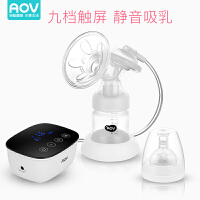 自动吸奶器按摩拔乳器电动吸奶器静音大吸力挤奶器孕妇