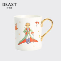 THE BEAST/野兽派 新版献给心中的小王子骨瓷马克杯 印花杯子