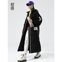 初语冬季新款时尚撞色字母印花直筒连帽超长款羽绒服外套女