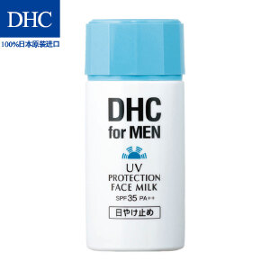 DHC 男士清透防晒乳SPF30+ PA++ 80mL 清爽质地无需卸妆女士可用 官方直邮