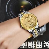 【专柜同款】古尊男士机械表热卖时尚防水男士手表日历功能6131