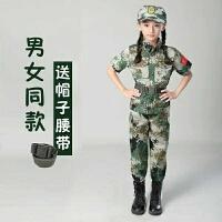 儿童陆军军装套装 特种兵 野战服男孩 中小学生 军训迷彩服 秋冬