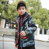 男童冲锋衣大儿童三合一秋冬装外套可拆卸户外服