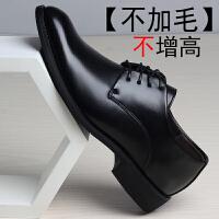 青年正装皮鞋男学生西装黑色增高系带英伦韩版商务男鞋尖头休闲鞋