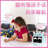 幼儿点读机儿童0-3-6周岁小宝宝学习机早教机触摸屏wifi启蒙玩具