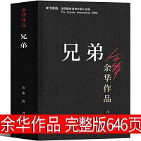 小学英语快乐阅读天天练(4年级)      216