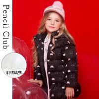 【3件价:219元】铅笔俱乐部童装2019冬装新款女童羽绒服中大童连帽羽绒服儿童外套