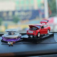 宾利EXP 9F仿真合金越野车模型车载摆件车内香水饰品汽车摆件模型 红宾利 9F+紫香水+黑玛瑙+大黑垫