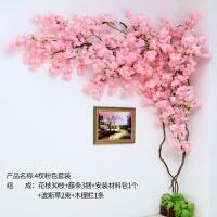 仿真树樱花树墙面管道装饰背景樱花藤条假花假树藤藤蔓植物造景